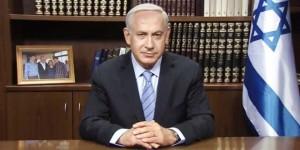 Netanyahu-Rosh-Hashanah