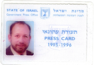 gpo_press_card-1995_joel_leyden