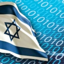 israeldigital_newsagency