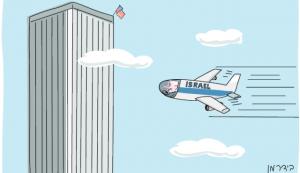 netanyahu_haaretz