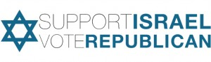 support-israel-republican