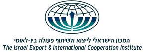 israel_export-logo