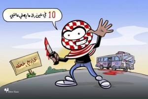 hamas_bus_attack