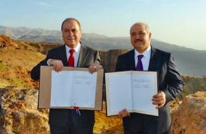 dead_sea_israel_jordan_agreement