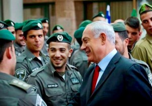 netanyahu_border_police