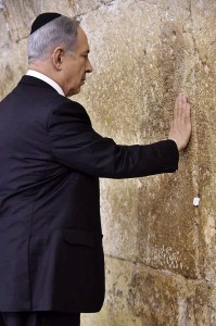 netanyahu_western_wall_election