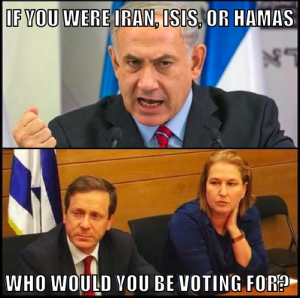 netanyahu_who_you_vote_for