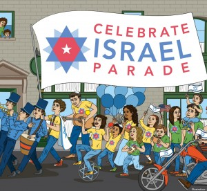 celebrate-israel-poster
