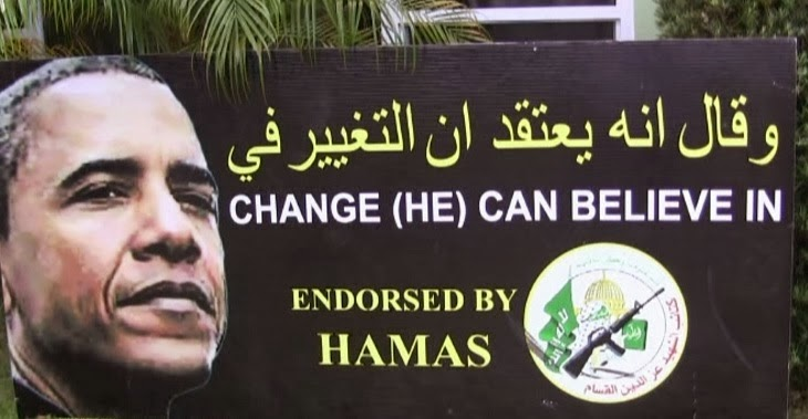 relationship between hamas and hezbollah in israel