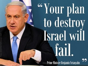 netanyahu_un_speech_graphic