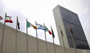 un_israel_flag