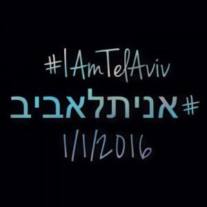 i_am_tel_aviv