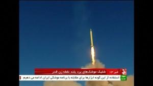 Qadr-H missile