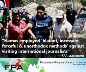 hamas_journalists